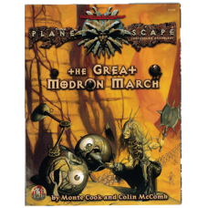 Advanced Dungeons & Dragons RPG Planescape: The Great Modron March