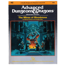 Advanced Dungeons & Dragons RPG: The Mines of Bloodstone