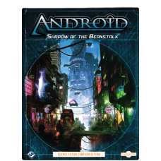 Genesys Android: Shadow of the Beanstalk