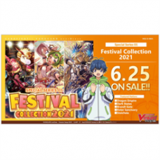 Cardfight!! Vanguard overDress Special Series Festival Collection 2021 Display
