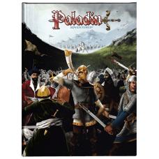 Paladin RPG: Adventures