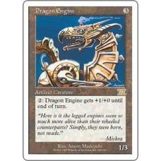 Dragon Engine (6th Edition)