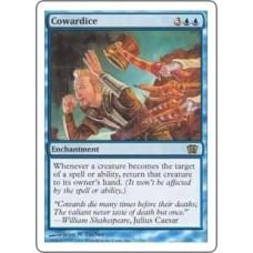 Cowardice (8th Edition)