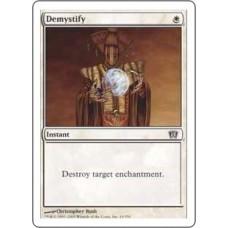 Demystify (8th Edition)