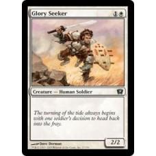 Glory Seeker (9th Edition)