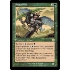 Anavolver (Apocalypse)