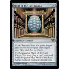 Shell of the Last Kappa (Champions of Kamigawa)