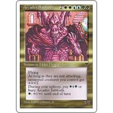 Arcades Sabboth (Chronicles)