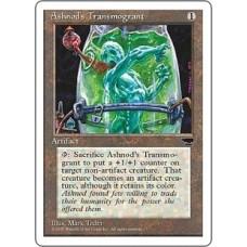 Ashnod's Transmogrant (Chronicles)