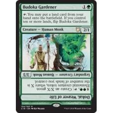 Budoka Gardener (Commander 2018)