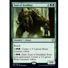Soul of Zendikar (Commander 2019)
