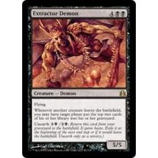 Extractor Demon (Commander)