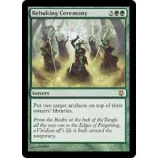 Rebuking Ceremony (Darksteel)