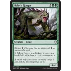 Baloth Gorger (Dominaria)