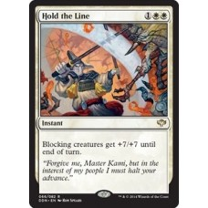 Hold the Line (Duel Decks Speed vs Cunning)