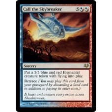 Call the Skybreaker (Eventide)