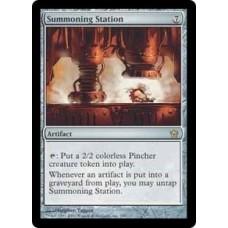 Summoning Station (Fifth Dawn)
