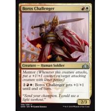 Boros Challenger (Guilds of Ravnica)
