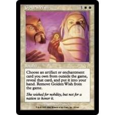 Golden Wish (Judgment)
