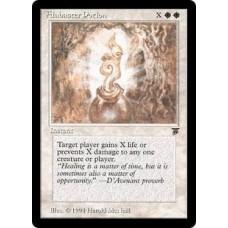 Alabaster Potion (Legends)