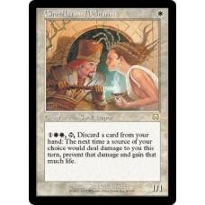 Cho-Arrim Alchemist (Mercadian Masques)