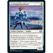 Arcbound Javelineer (Modern Horizons 2)