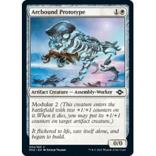 Arcbound Prototype (Modern Horizons 2)