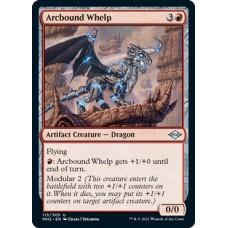 Arcbound Whelp (Modern Horizons 2)