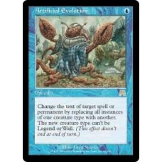 Artificial Evolution (Onslaught)