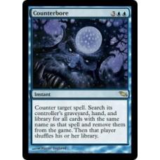Counterbore (Shadowmoor)