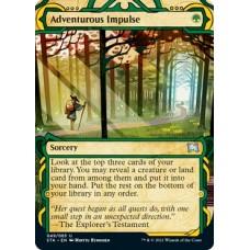 Adventurous Impulse v1 (Strixhaven Mystical Archive)