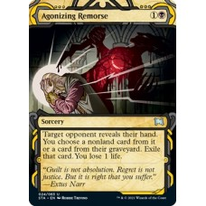 Agonizing Remorse (Strixhaven Mystical Archive)