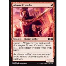 Akroan Crusader (Ultimate Masters)