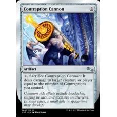 Contraption Cannon (Unstable)