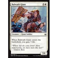 Bulwark Giant (War of the Spark)