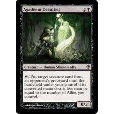 Agadeem Occultist (Worldwake)
