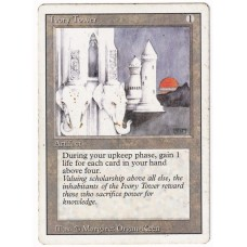 Ivory Tower VG Revised