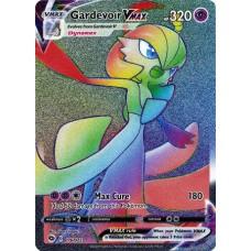 Gardevoir Vmax - 076/073 (Champions Path)