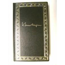 14 bøker av W. Somerset Maugham