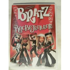 Bratz: Rockejentene (DVD)