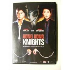 Hong Kong Knights (DVD)