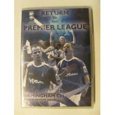 Birmingham City Season Review 2006/07 (DVD)