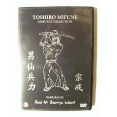 Duel At Ganryu Island (DVD)
