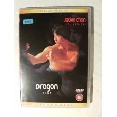 Dragon Fist (DVD)