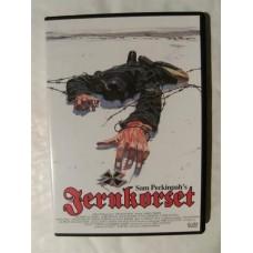 Jernkorset (DVD)