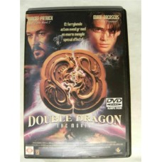 Double Dragon: The Movie (DVD)