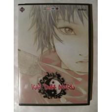 Kai Doh Maru (DVD)