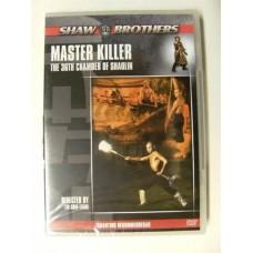 Master Killer (DVD)