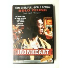 Ironheart (DVD)