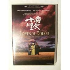 Flyvende Dolker (DVD)
